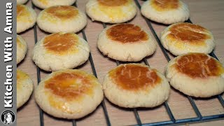 Coconut Nankhatai Recipe Without Oven - Cookies Recipe Without Oven - Kitchen With Amna