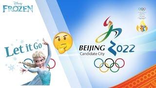 [旋律對比] 冰雪舞動 (北京申奧音樂 2022 Winter Olympics Theme) vs Let It Go