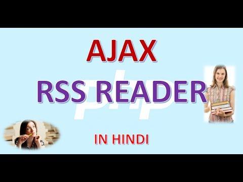 PHP 24 AJAX RSS READER IN HINDI