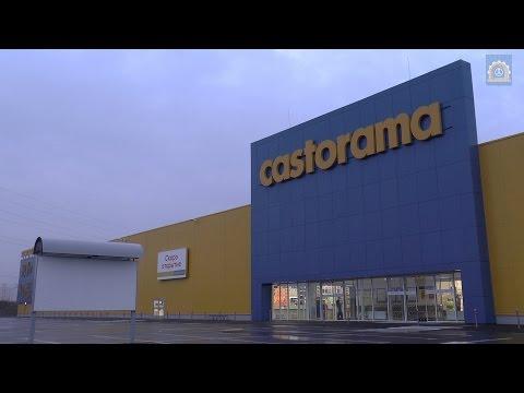 Открытие Castorama в Щербинке