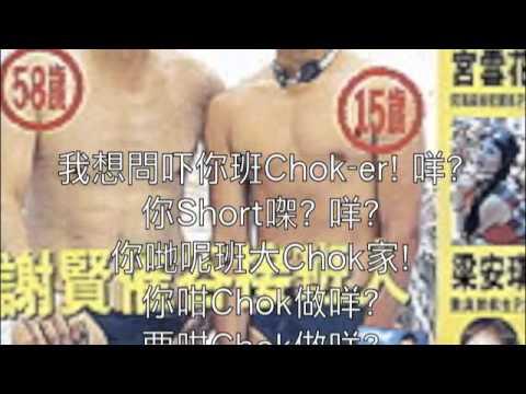 KZ 2011 Start From Killa Zero Mixtape - H.K BIG CHOK-ER