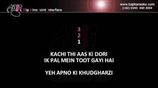 Koi Dard Na Jane Mera - Video Karaoke - Sahir Ali Bagga - by Baji Karaoke