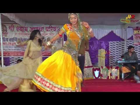 New Rajasthani Song 2017 | लाजवाब डांस | Marwadi Song | Rajasthani HD Video Song