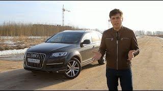 видео New 2015 Audi Q7 II цена, фото, характеристики, Ауди Q7 2015