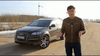 Audi Q7 Тест-драйв.Anton Avtoman.