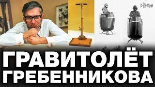 видео Уничтожение тараканов в Москве на высоком уровне