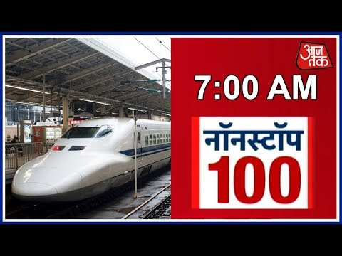 India To Get Its First Bullet Train By 2022: Non Stop 100
