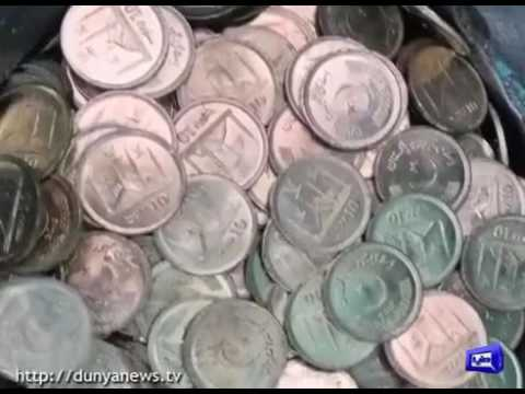 State Bank Of Pakistan Launch Ten Rupees Coin
