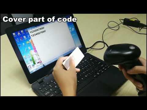EC323 2D Image Barcode Scanner QR PDF417 DM