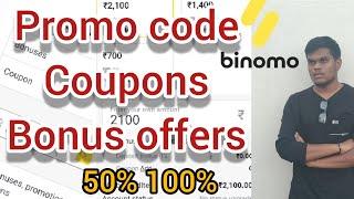 Binomo Trading  Promo Code, Coupons, Bonus, Offersin Tamil