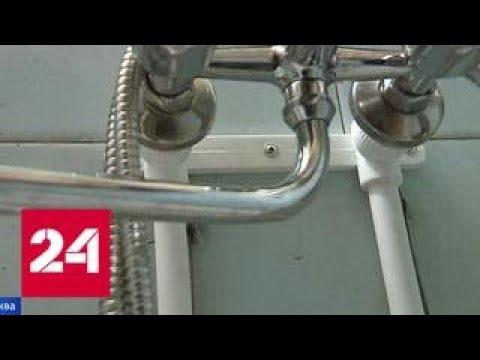 Аферисты-водопроводчики облюбовали дома, где идет капитальный ремонт - Россия 24