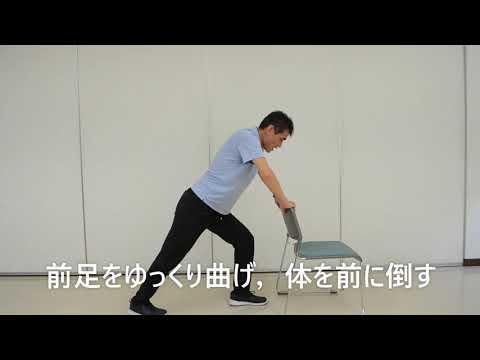 20分間のやさしい体操~中級編~