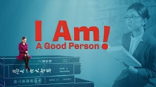 "Christian Movie Trailer ""I Am a Good Person!"""