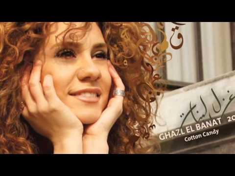 Lena Chamamyan - Awal Mousafer / لينا...