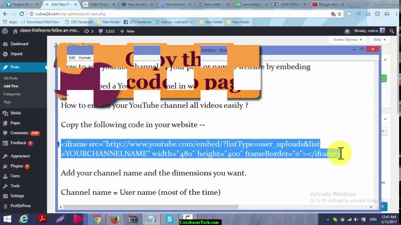 Embed telegram channel on website. create telegram channel with bot.