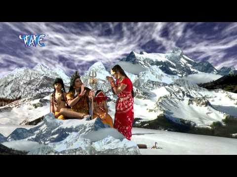 मिक्शी मंगाई भोला - Super Fast Kanwariya | Arvind Akela Kalluji, Nisha JI | Bhojpuri Shiv Bhajan
