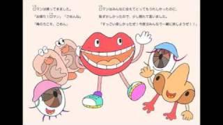 小学校からの友達二人組の共作絵本です。 下記サイトでも作品を公開しています。 小川志保: 絵本サイト「サイとウシ」http://shihogawa.jimdo.com/ 後藤直子:( ...