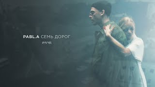Pabl.a Feat. Anton Blame - 7 Дорог