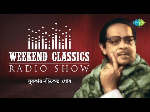 Weekend Classics Radio Show | Nachiketa Ghosh Bengali Special | HD Songs Jukebox