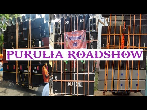 Purulia Roadshow Dj SarZen  Ramnavami