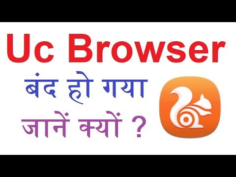 Uc Browser News    Latest News For Uc Browser