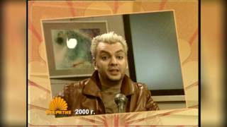 Philip Kirkorov, Interview, 2000