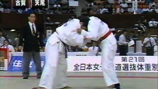 -70 Y.Koga vs M.Amao 1998 All Japan Judo