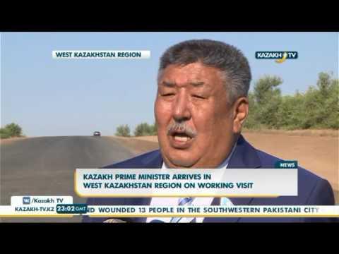 Kazakh Prime Minister arrives in West Kazakhstan region on working visit - Kazakh TV