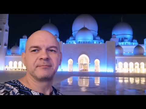 My Dubai 2019 Abu Dhabi Sheikh Zayed Grand mosque