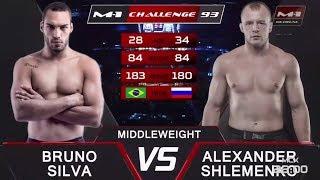 Бруно Сильва vs Александр Шлеменко, M-1 Challenge 93