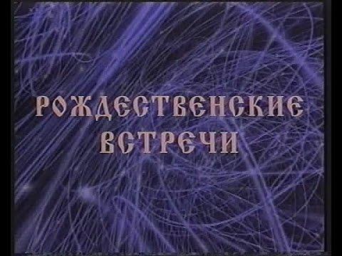 Ясень - Fraxinus. Флора Ульяновской области.