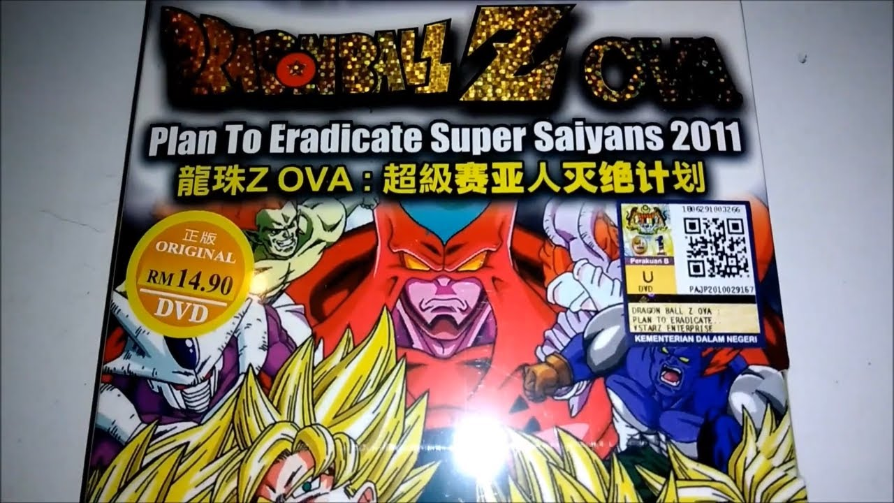 Dragon Ball Z Plan To Eradicate The Super Saiyans Unboxing New Ova