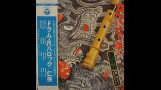 minoru muraoka - abashiri bangaichi