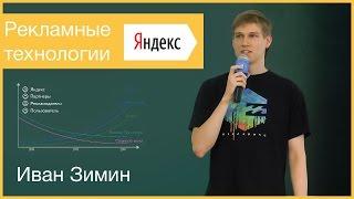 видео Gemini — Технологии Яндекса
