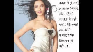 Love shayari sms in hindi image 2017