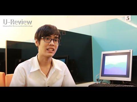 U - Review รีวิวสาขาคอมพิวเตอร์ธุรกิจ คณะเทคโนโลยีสารสนเทศ มหาวิทยาลัยศรีปทุม