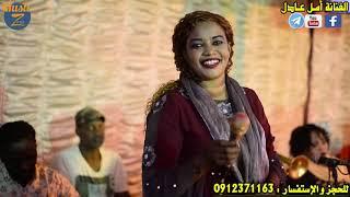 أمل عادل & عاطف اسكريم || المنطقة الشرقية يابلال عليا || حفلة أركويت 2020