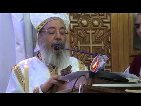 انجيل العيد