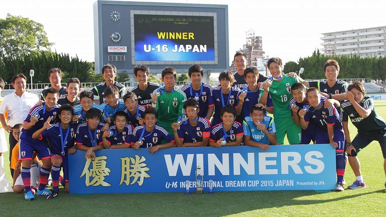 U-16日本代表vsU-16フランス代表...