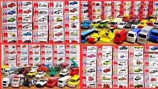 トミカ No.1 - 120 全車種 車両 初回は除く 2018年夏 tomica all Collection Current product