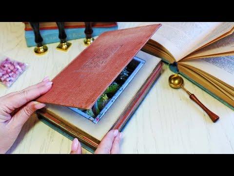 Шкатулка ТАЙНИК из старых книг / Не выбрасывайте старые книги