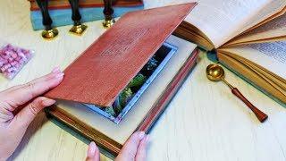 як зробити шкатулку з книги