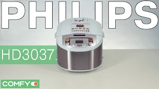 Philips HD3037 - мультиварка з набором практичних програм - Відеодемонстрації від Comfy
