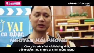 Hậu trường MV Mình yêu từ bao giờ - Miu Lê