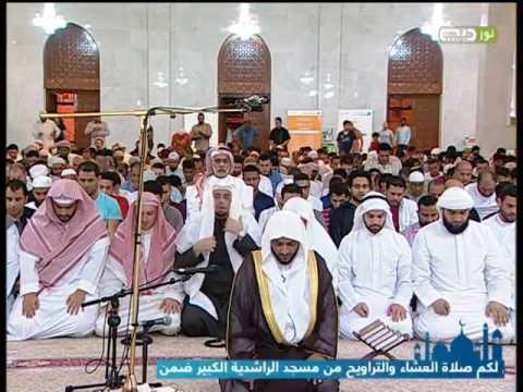 2016-1437~ Sheikh Nabil Al-Rifai ~ Dubai - Salat Al-Taraweeh - Night 17