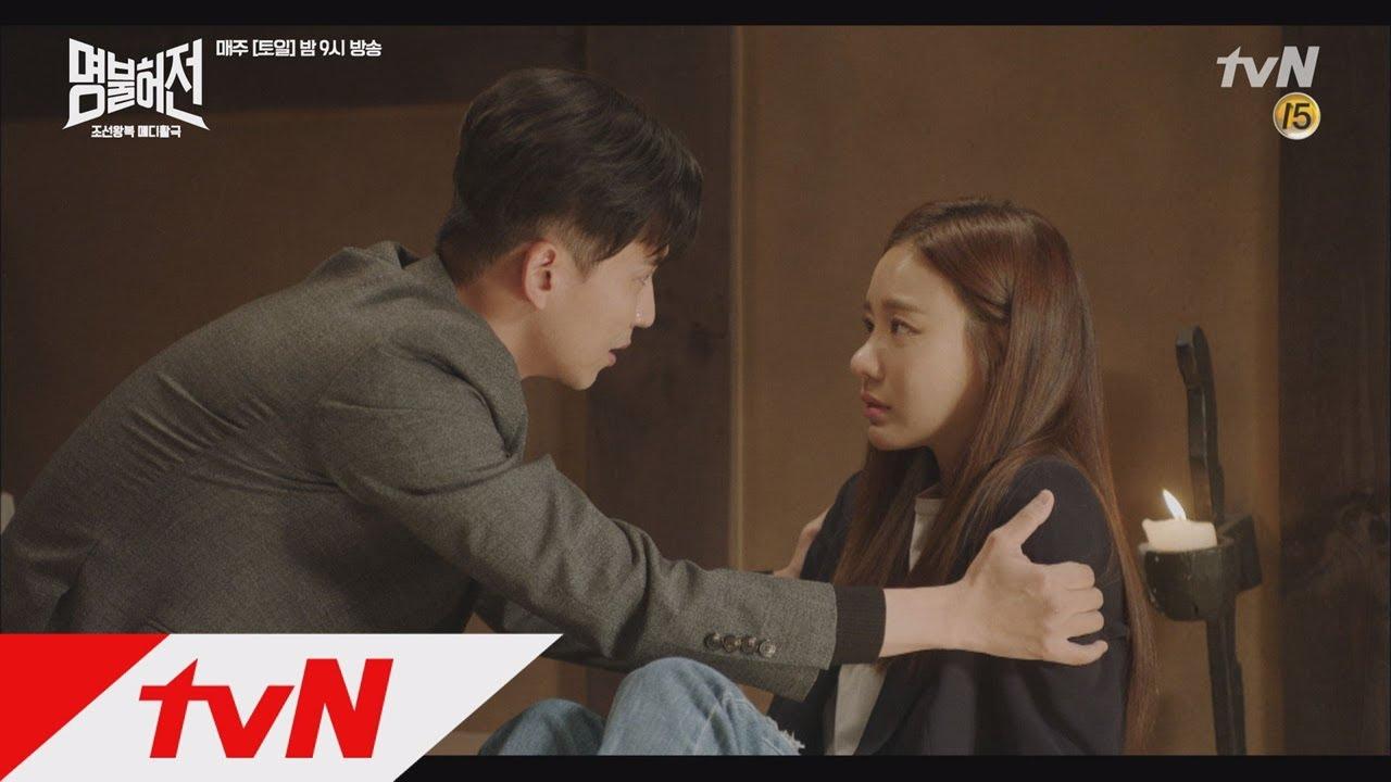 「침통 없음에도 김아중 구하려 뛰어든 김남길」的圖片搜尋結果