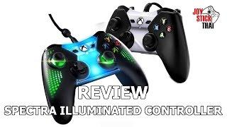 รีวิว : Spectra Illuminated Controller - เปรียบเทียบกับ Xbox One