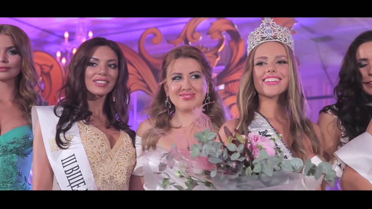 Miss Ukraine Universe 2017 final
