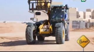برنامج المشروع  مشروع طريق الملك عبدالله بالقصيم