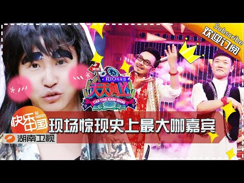 Day Day Up 20160318: Wanghan Teases Eddy 【Hunan TV Official 1080P】